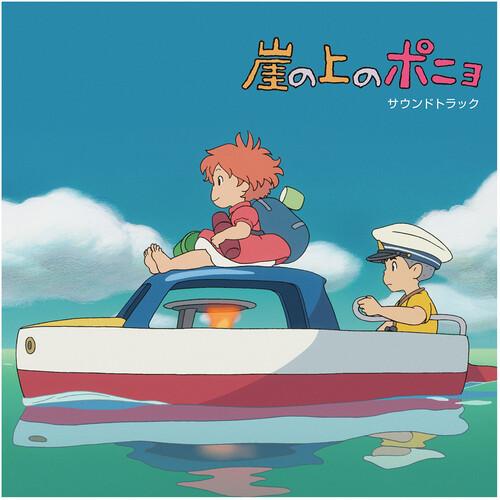 Joe Hisaishi  (Gate) (Ltd) (Rmst) - Ponyo on the Cliff by the Sea: (Original Soundtrack)