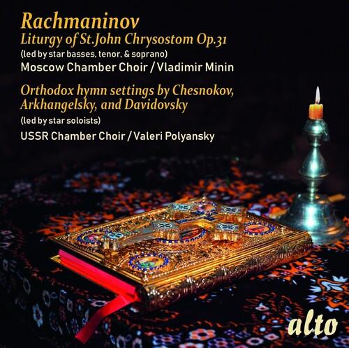 Rachmaninov: Liturgy of St.John Chrysostom, Op.31