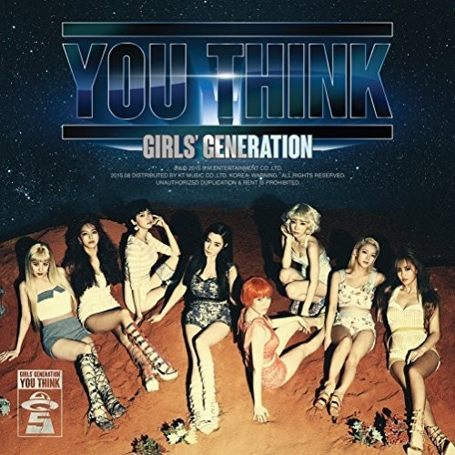 You Think (Vol.5) [Import]