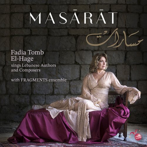 Masarat Sings Lebanese Authors And Composers