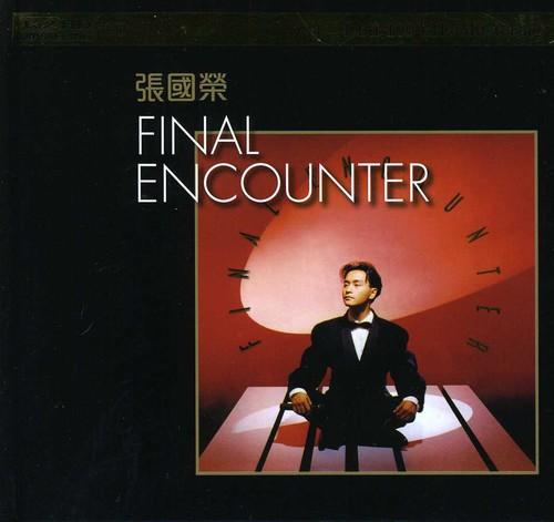 Final Encounter: K2 Mastering [Import]