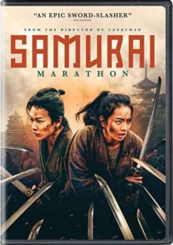 - Samurai Marathon