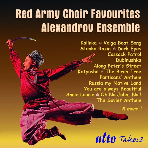 Red Army Choir Favourites /  Alexandrov Ensemble