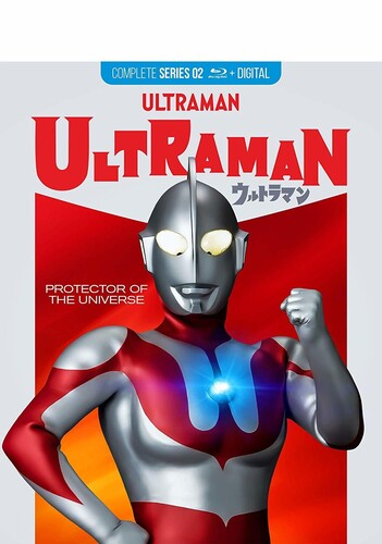 Ultraman: Complete Series