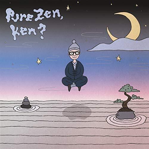 Pure Zen, Ken? [Import]