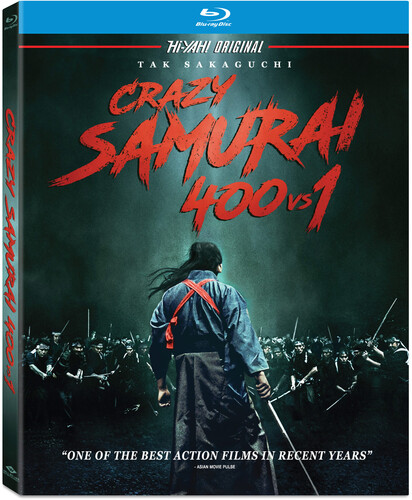 Crazy Samurai: 400 Vs 1