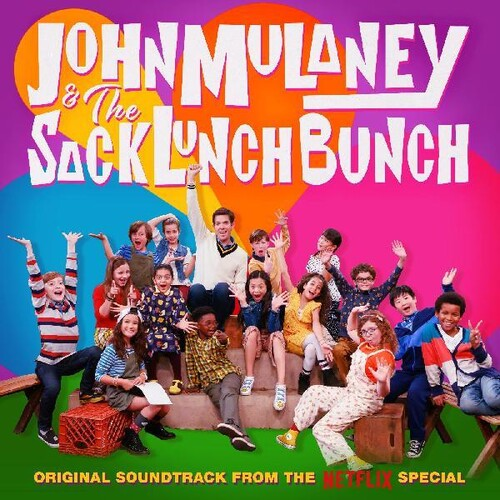 John Mulaney & Sack Lunch Bunch Gate - John Mulaney and the Sack Lunch Bunch (Original Soundtrack From the Netflix Special)