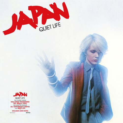 Japan - Quiet Life [Colored Vinyl] [Limited Edition] (Red)