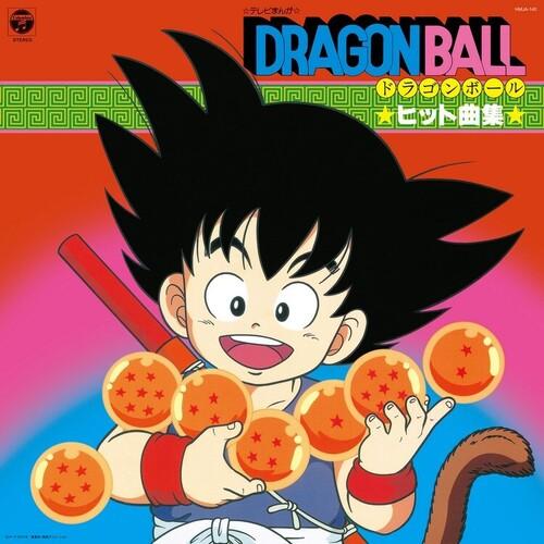 Tv Manga Dragon Ball: Hit Song Collection / Var - Tv Manga Dragon Ball: Hit Song Collection / Var