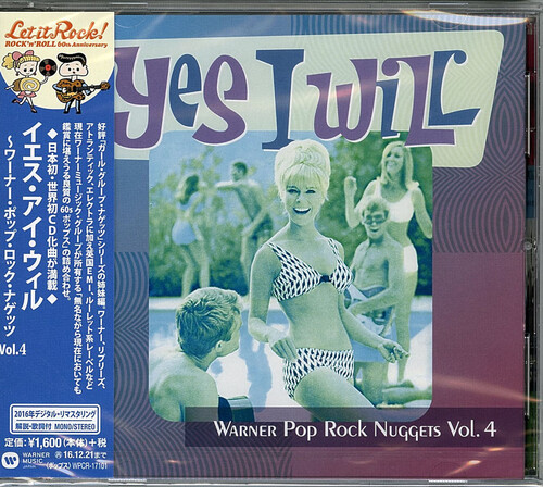 Warner Pop Rock Nuggets 4: Yes I Will [Import]