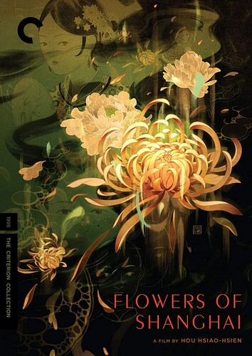Flowers of Shanghai (Criterion Collection)