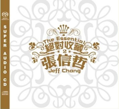 Essential Jeff Chang [Import]