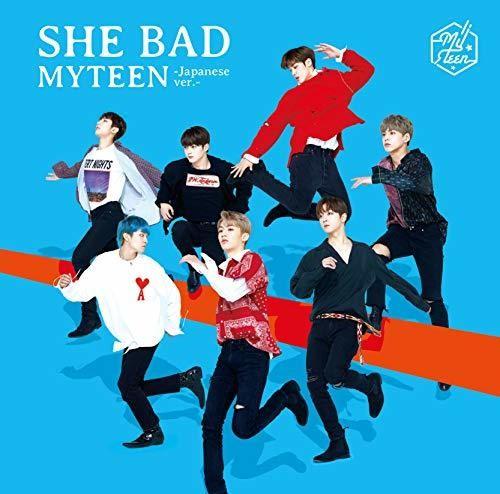 She Bad (Version B) [Import]