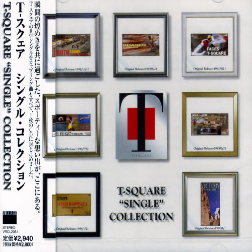 T-Square Single Collection [Import]